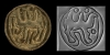 Stamp Seal with Animal