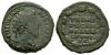 Marcus Aurelius - Inscription Sestertius