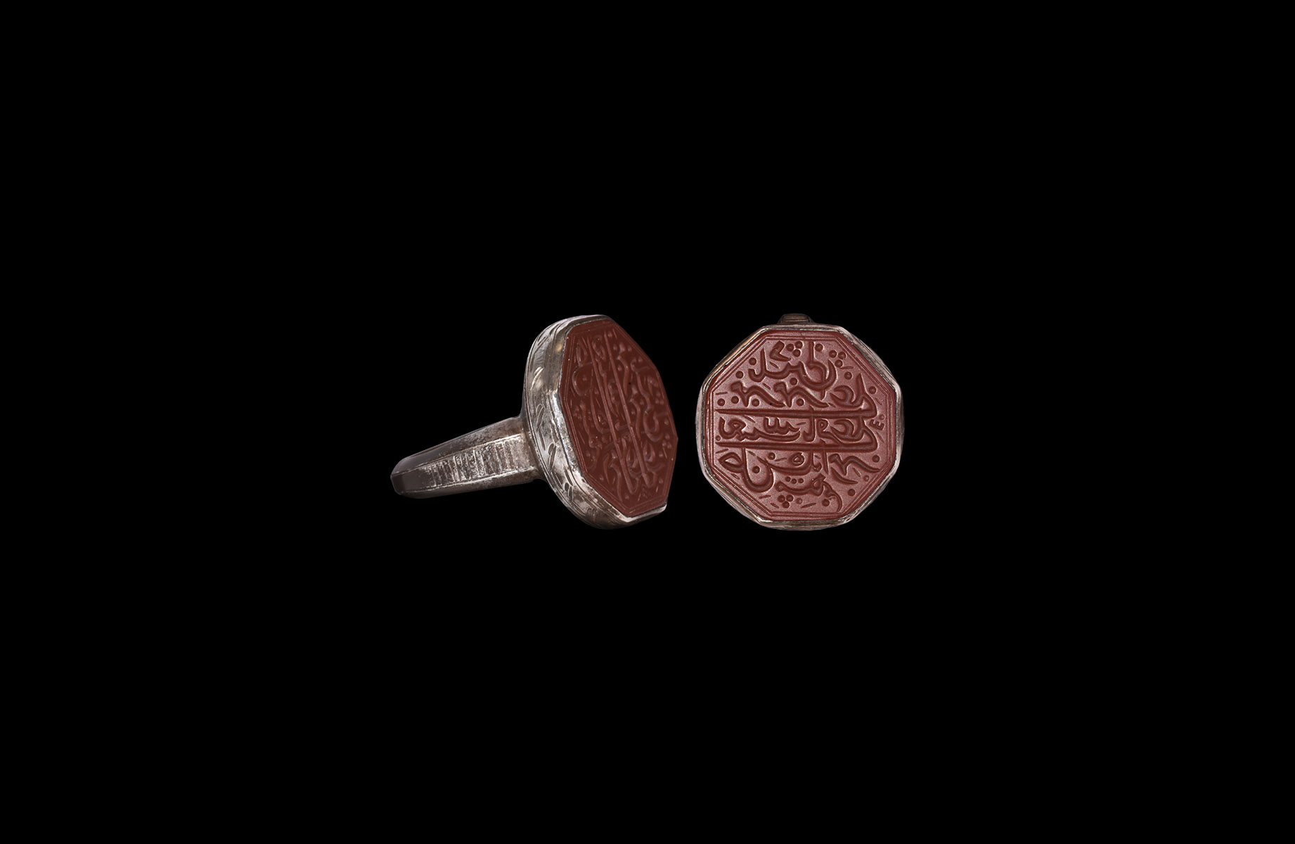 Islamic Silver Ring with Calligraphic Gemstone