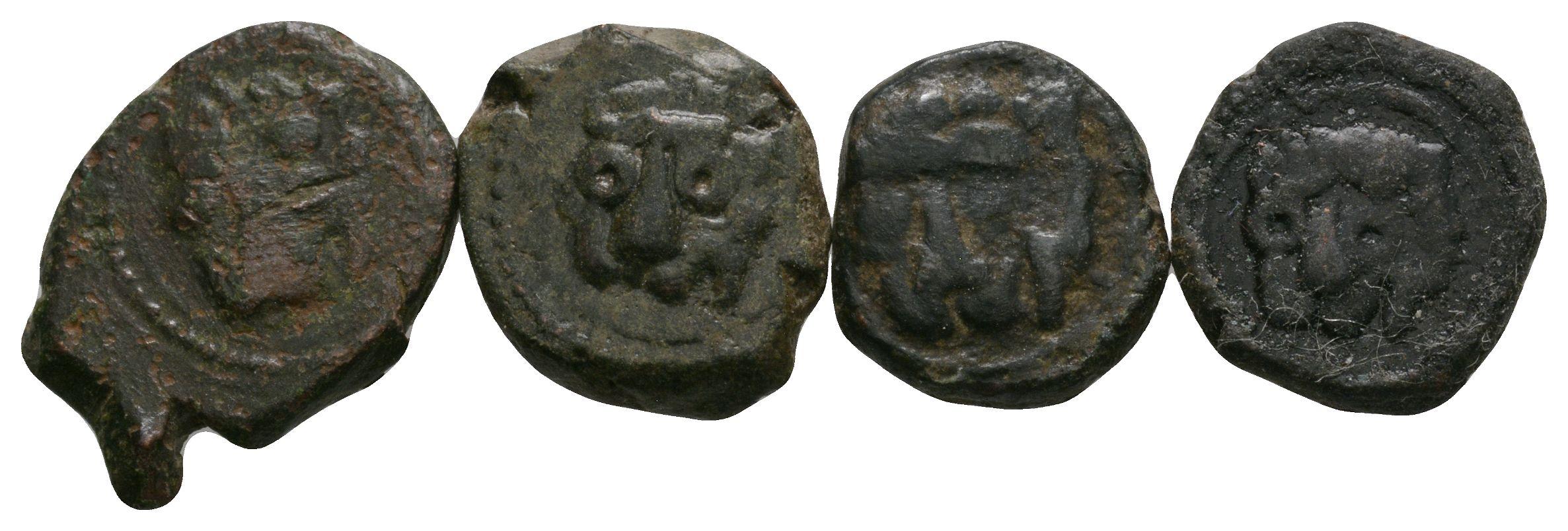 World Coins - Sicily - William II - Crusader Bronzes [4]