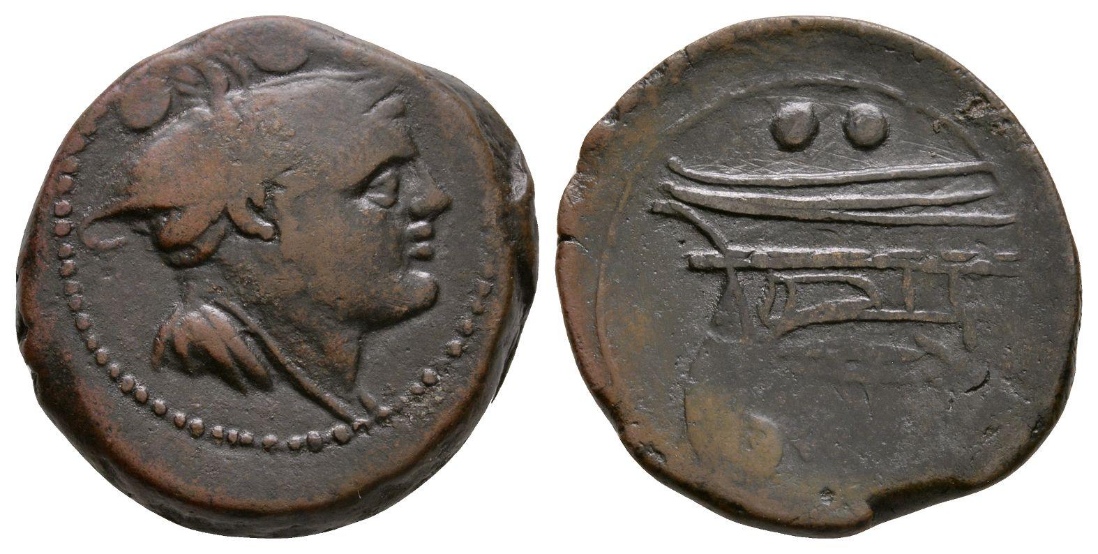 Ancient Roman Republican Coins - Post Reform - Galley Sextans