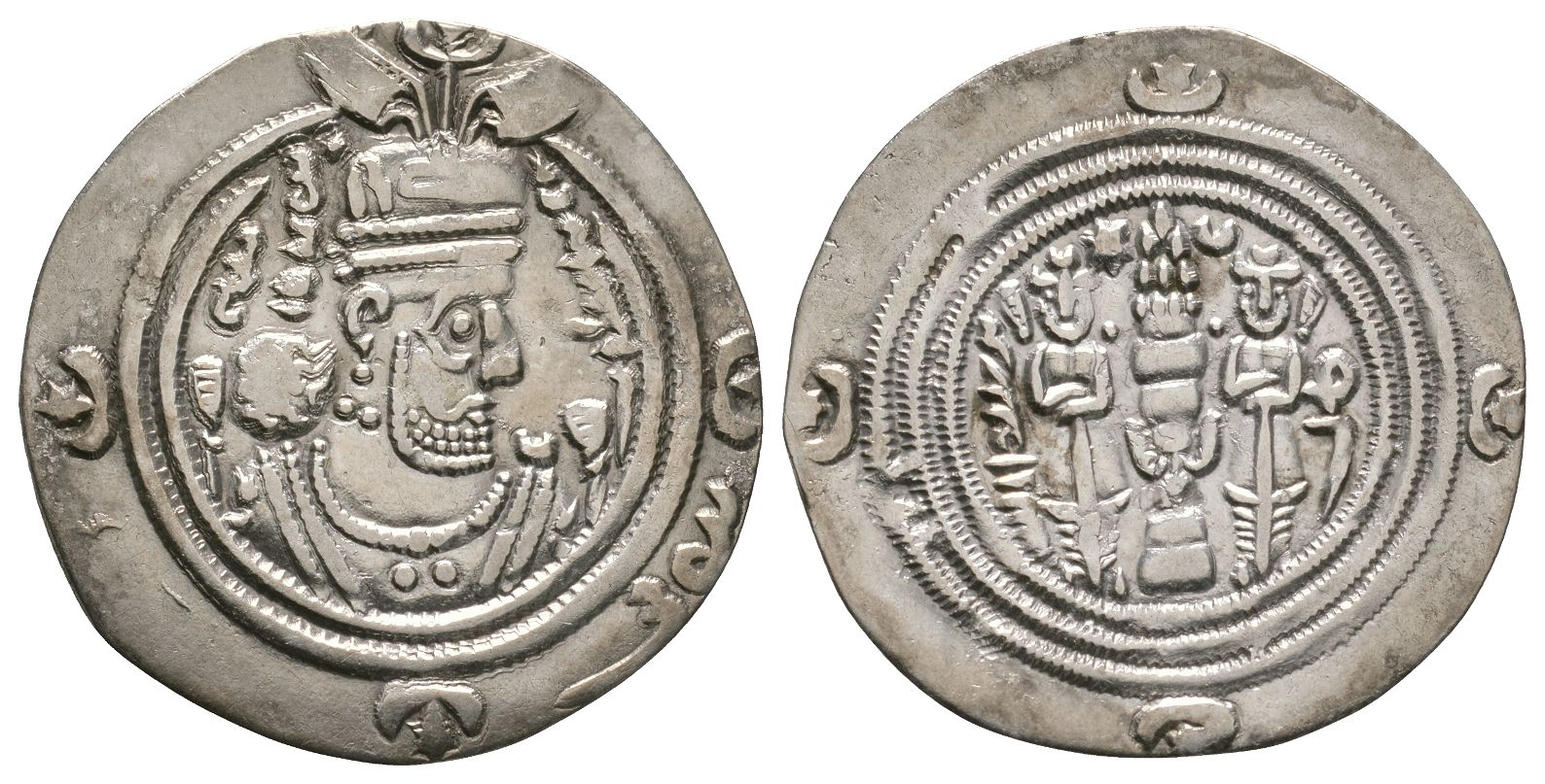 World Coins - Islamic - Arab-Sassanian - Tabararistan - Drachm