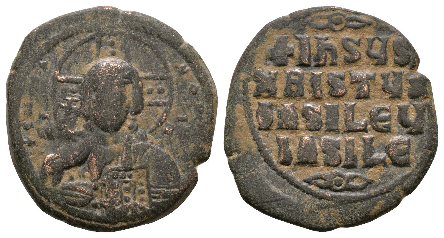 Byzantine Coins - Basil II and Constantine VIII - Class A2 Anonymous Follis