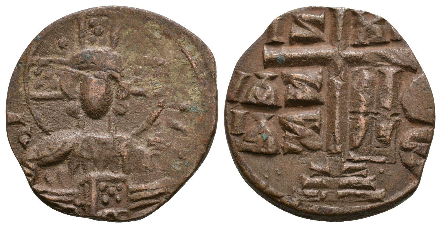 Byzantine Coins - Constantine X - Class E Anonymous Follis