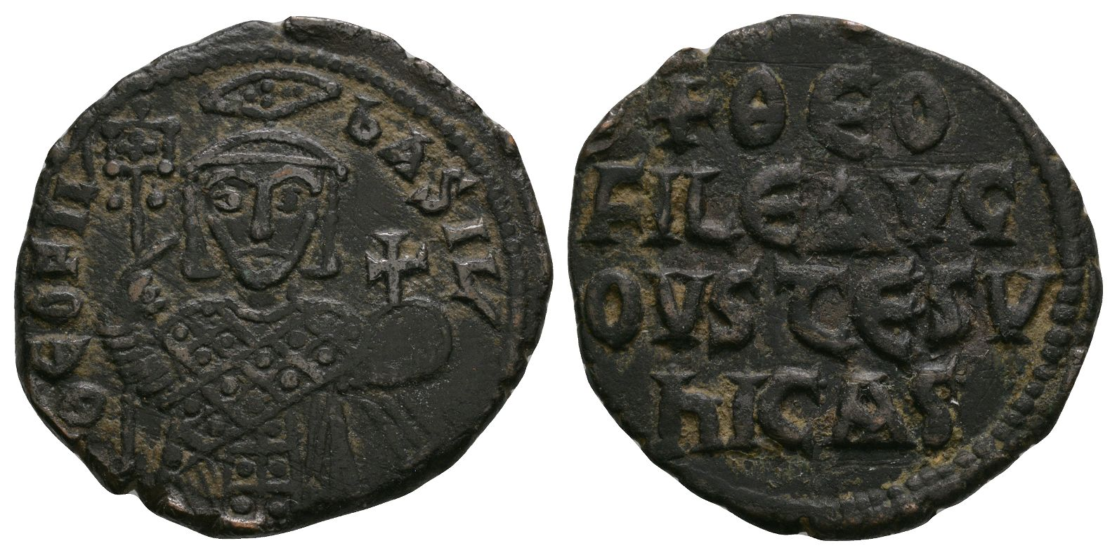 Ancient Byzantine Coins - Theophilus - Follis
