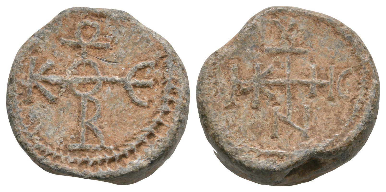 Byzantine Seals - Bifacial Lead Seal