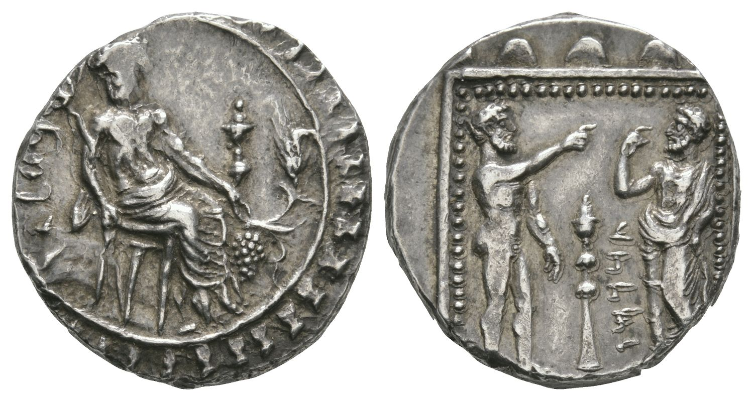 Ancient Greek Coins - Tarsos - Datames - Ana Stater