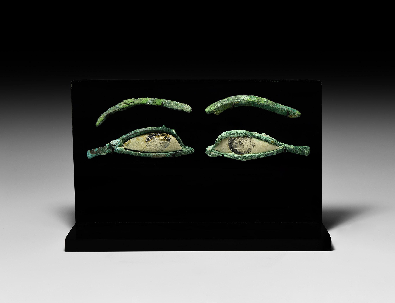 Egyptian Mummy Eye Pair