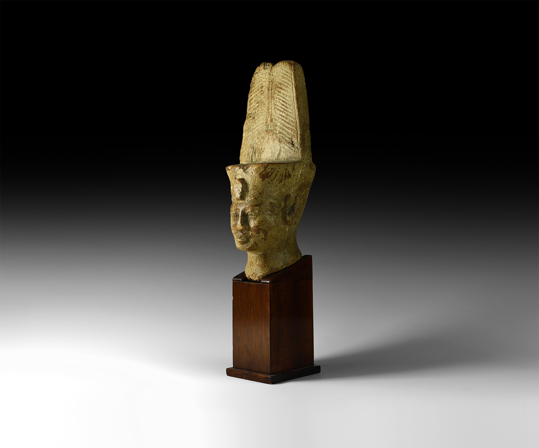Egyptian Head of Amun-Ra