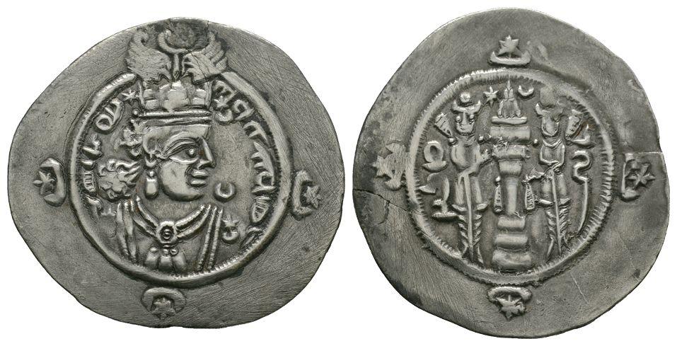 World Coins - Sassanian - Ardeshir III - Drachm