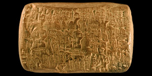 Western Asiatic Sumerian Cuneiform Festival of Shulgi Tablet for Shu-Sin, Fourth King of the Third Dynasty of Ur Showing Enthroned Sovereigns