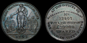Richardson Goodluck and Co - Lottery Token - 1795 - No 12807