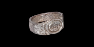 Roman Silver Ring with Mars