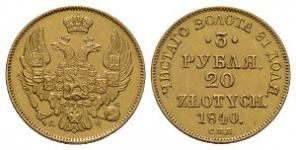 World Coins - Poland - 1840 - 3 Roubles/20 Zloty