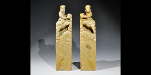 South America Stone Book Ends