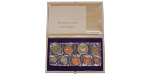 World Coins - Mauritius - Elizabeth II - 1971 - Gold and Cupro-Nickel Cased Proof Year Set [9]