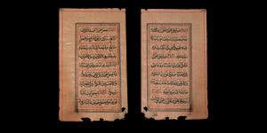 Islamic Manuscript Page