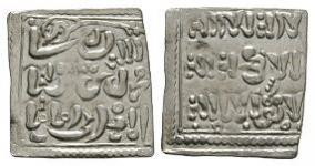 World Coins - Almohads Empire - Christian Copy Milares