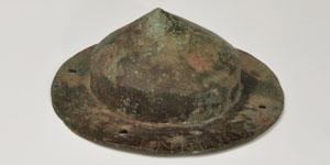 Celtic Iron Age - Inscribed Bronze Shield Boss