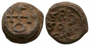 Ancient Byzantine Coins - Lead Inscription Seal