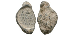 Ancient Byzantine Coins - Lead Inscription Seal