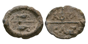 Ancient Byzantine Coins - Lead Figural Seal