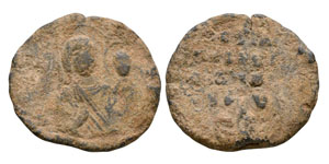 Ancient Byzantine Coins - Imperial Lead Seal