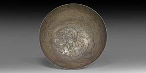 Byzantine Silver Bowl with Flower
