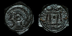 British Celtic - Cantiaci Angular Bull - Cast Potin