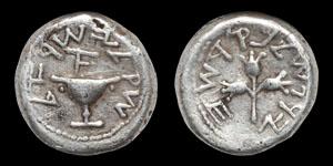 Roman Judaea - Jewish War - Imitative Shekel