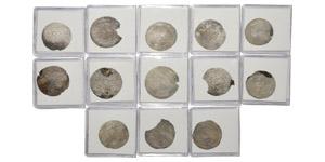 World Coins - Islamic - Rasulid - Animal Dirhams [13]