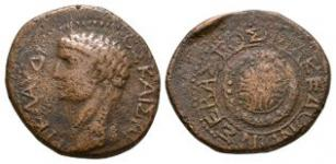 Ancient Roman Provincial Coins - Nero - Macedon - Shield Bronze