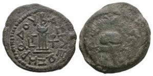 Ancient Roman Empire Coins - Judea - Herod The Great - 8 Prutot