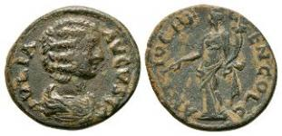 Ancient Roman Provincial Coins - Julia Domna - Antioch Pisidia - Bronze