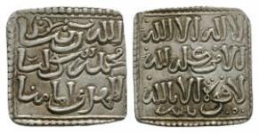 World Coins - Almohads Empire - Square Half Dirham