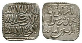World Coins - Almohads Empire - Square Half Dirham