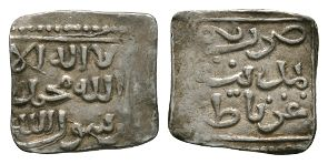 World Coins - Nasrid Kingdom - Square Quarter Dirham