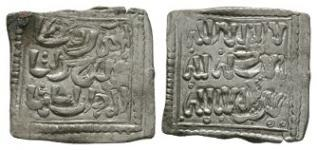 World Coins - Almohads Empire - Christian Copy Square Milares