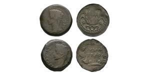 Ancient Roman Provincial Coins - Augustus - Spain - Julia Traducta - As Group [2]