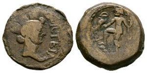 Ancient Roman Provincial Coins - Spain - Carteia - Neptune Semis