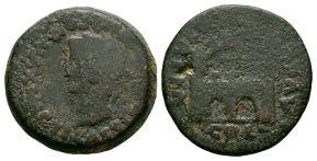 Ancient Roman Provincial Coins - Tiberius - Spain - Augusta Emerita - City Gate As
