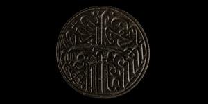 Calligraphic Gemstone