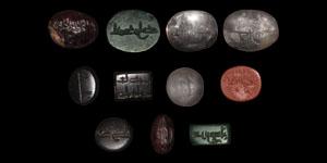 Islamic Gemstone Group