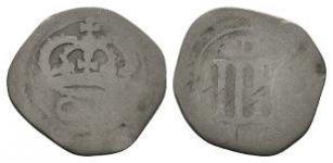 World Coins - Ireland - Charles I - Ormonde Money Groat