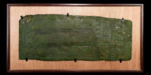 Western Asiatic Urartian or Caucasian Cuirass-Belt Armour
