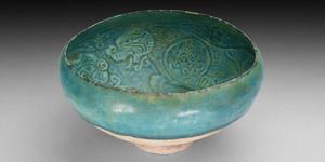 Islamic Blue-Glazed Bowl