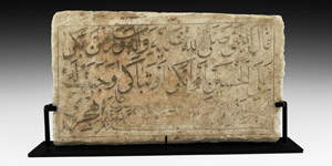 Islamic Bifacial Calligraphic Tablet