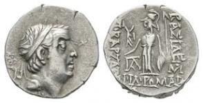 Ancient Greek Coins - Cappadocia - Ariobarzanes I Philoromaios - Imitative Athena Drachm