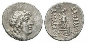 Ancient Greek Coins - Eusebeia -  Ariarathes IX - Athena Drachm