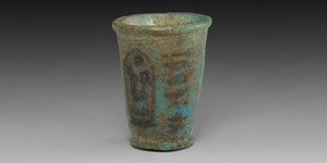 Egyptian Seti I Offering Cup